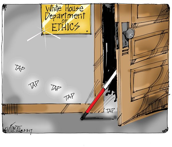Dept of Ethics ?